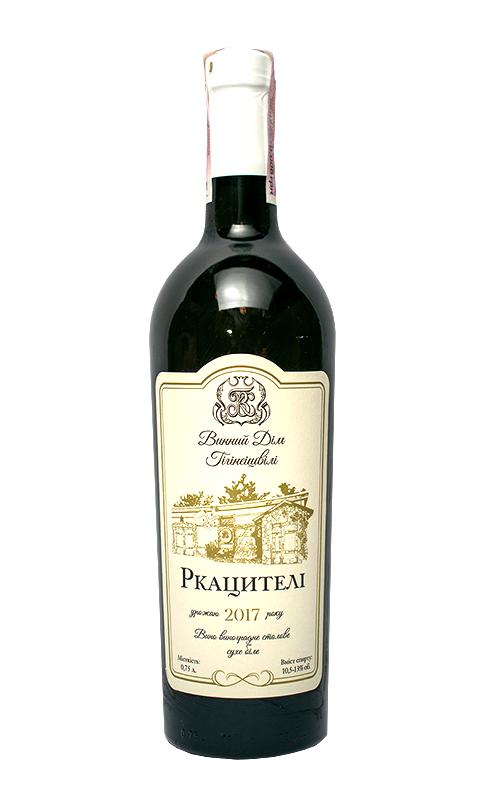 Вино Гігінеішвілі Ркацителі