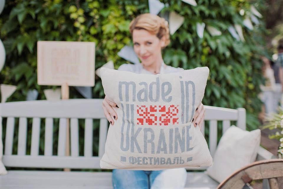 Юлія Савостіна — засновниця Фестивалю Made in Ukraine