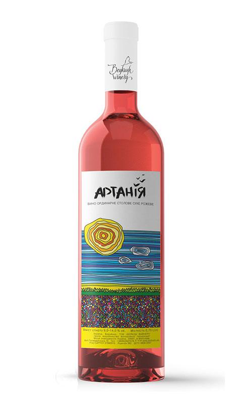 Артанія Розе 2019