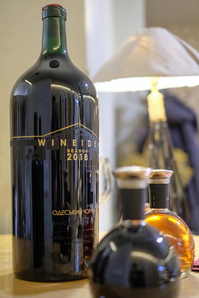 Виноробня Wineidea