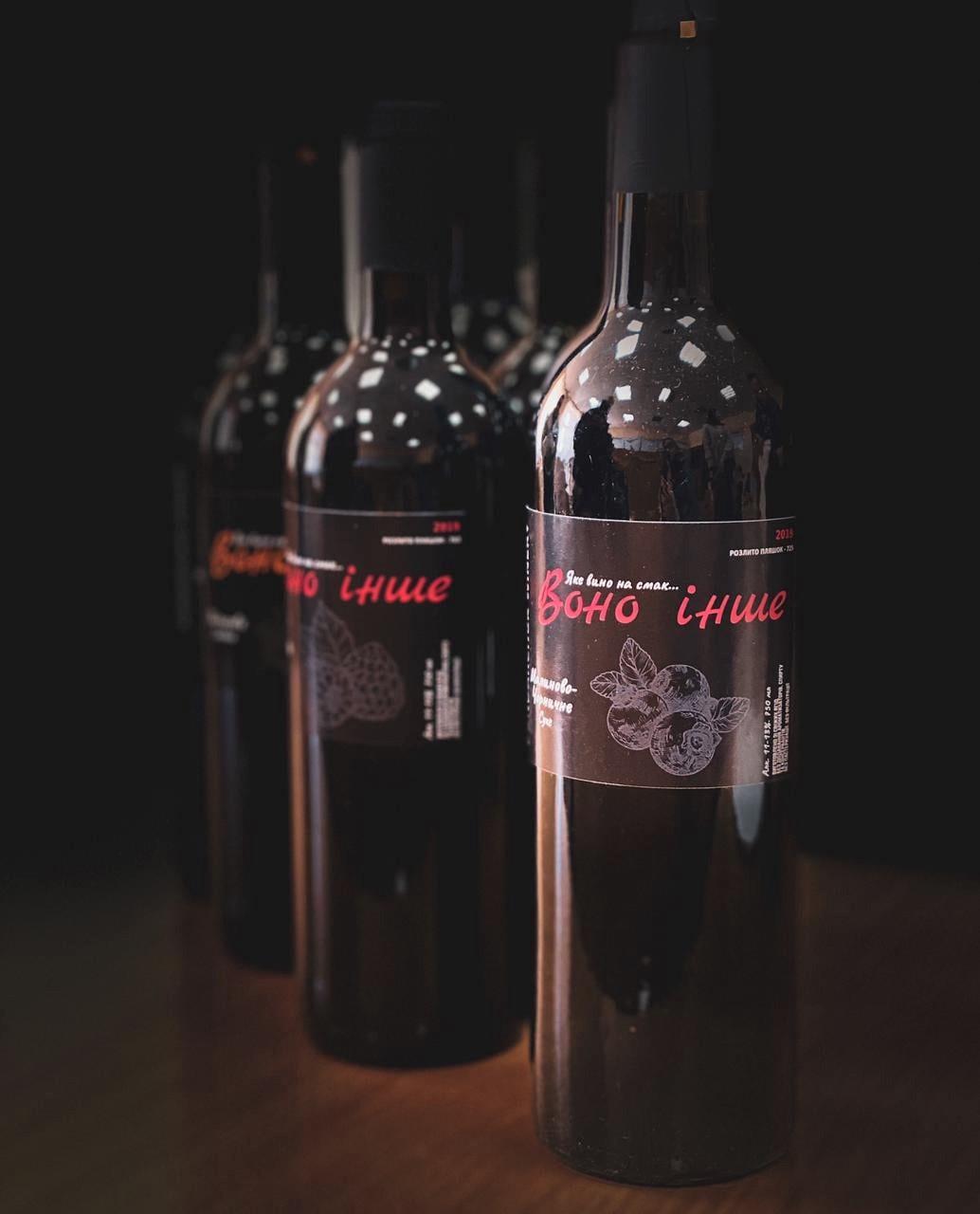 Bondarchuk Winery